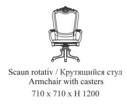Вращат стул с подлокот /ткань/ Royal Simex
