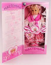 Кукла Настенька говорящая