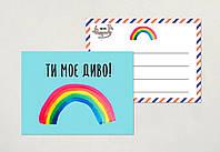 Мини открытки оптом купить