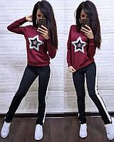Спортивный костюм из двунитки Звезда, фото 1