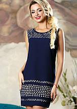 Женское летнее платье с перфорацией спереди (2139-2142 svt), фото 2