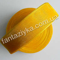 Лента органза 2,5 см, капроновая лента, шафрановая (темно-желтая)