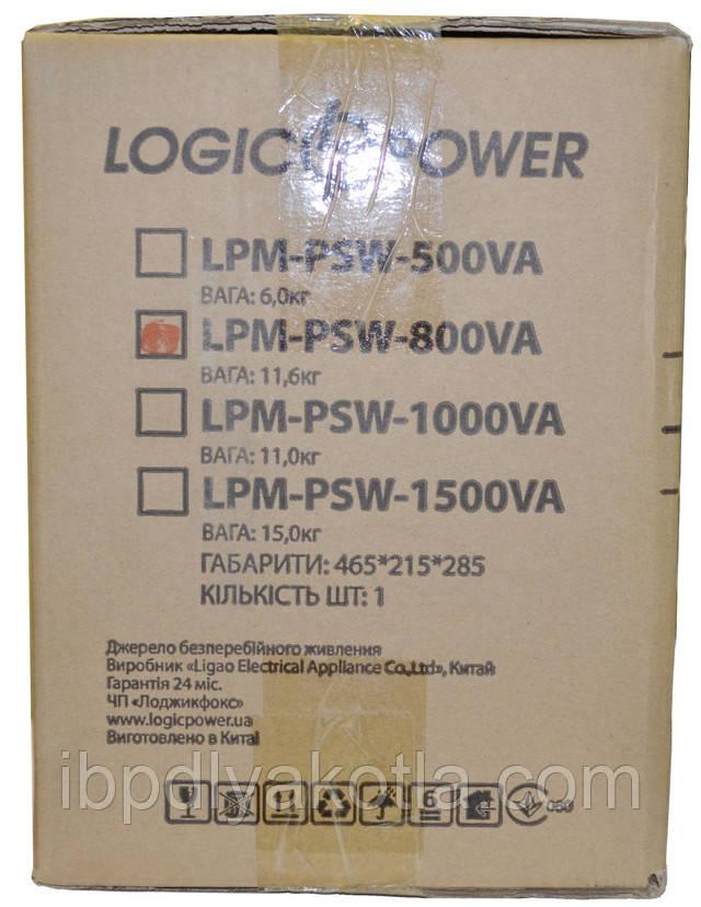 LPM-PSW-800