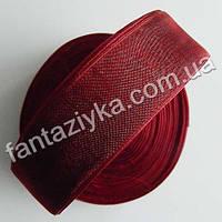 Лента органза 2,5 см, капроновая лента, бордовая