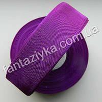 Лента органза 2,5 см, капроновая лента, фиолетовая