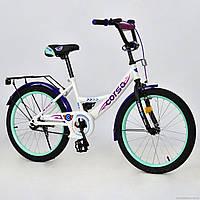 """Велосипед 20"""" дюймов 2-х колёсный С20404    """"CORSO"""" Белый"""