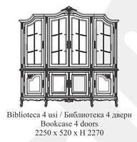 Книжный шкаф 4-х дв. Royal Simex
