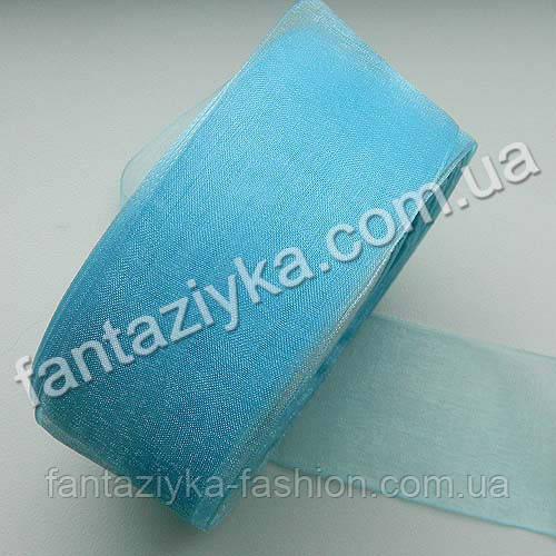 Лента из органзы широкая 4 см, голубая