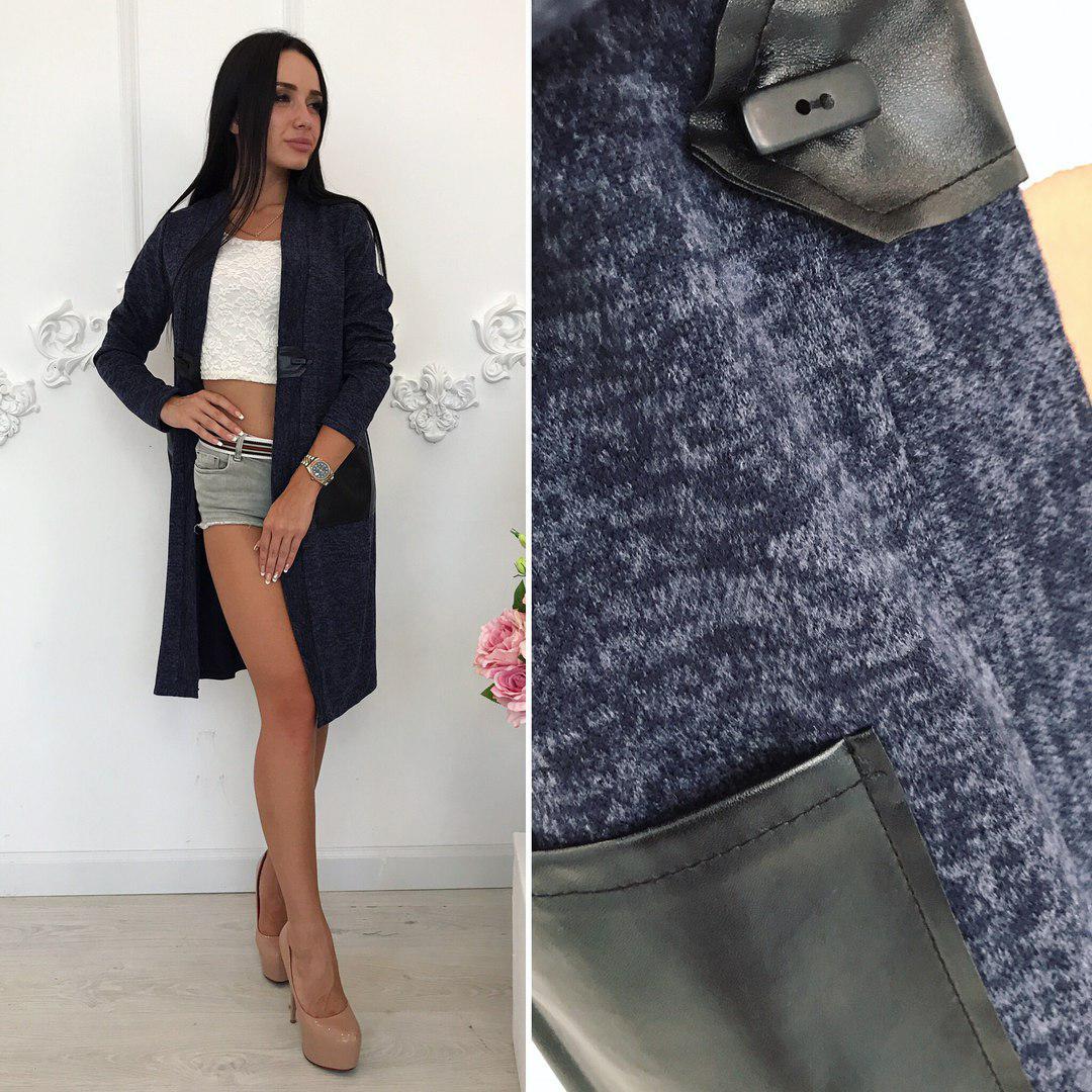 Кардиган женский длинный с кожаными карманами