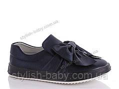 ff57e63d1 Детская обувь оптом. Детские модные кеды - слипоны бренда Kellaifeng  (Bessky) для девочек