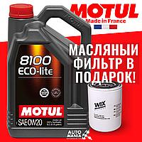Motul 0W20 моторное масло 8100 Eco-lite 4 литра, купить моторное масло Мотюль 0в20