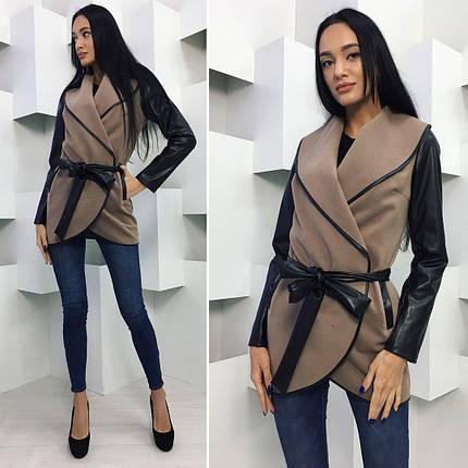 Кардиган женский батал мод. 007, фото 2