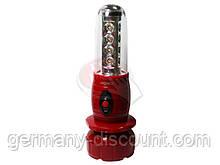 Фонарь светодиодный аккумуляторный, походный фонарь, туристическая лампа