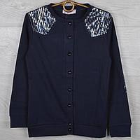 """Кофта школьная на пуговицах """"Viollen"""" #4076 для девочки 8-10-12-14-16 лет (128-176 см). Синяя. Школьная форма"""