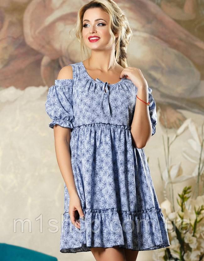 Женское летнее платье с разрезами на плечах (2148-2146-2149 svt)