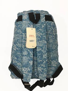 Рюкзак Шкільний S150725-7, фото 2