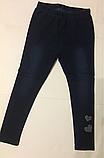 Спортивний костюм для дівчаток 110-128 см, фото 4