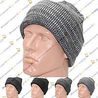 Серая шапка Двойная с отворотом (без флиса), фото 1