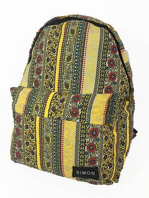 Рюкзак Шкільний S150725-1, фото 2