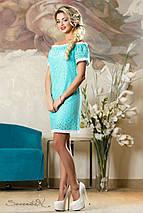 Женское летнее бирюзовое платье со спущенным плечом (2150 svt), фото 2