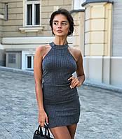 Облегающие трикотажное платьеОблегающие трикотажное платье