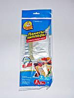 Универсальный набор пакетов-зипперов для хранения и заморозки, 1 л + 3 л, 10 шт, фото 1