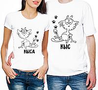"""Парные футболки """"Кыса И Кыс"""" (частичная, или полная предоплата)"""