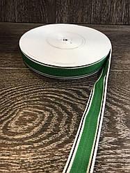 Репсова стрічка 2.5 см, 50 метрів