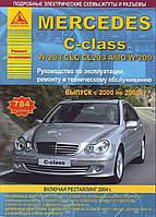 MERCEDES C-CLASS W-203 / CLC / CL203 / AMG / W-209   Модели 2000 -2008 гг.  Руководство по ремонту