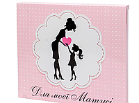 Шоколадный набор 20 плиток «Для моей матусі!»