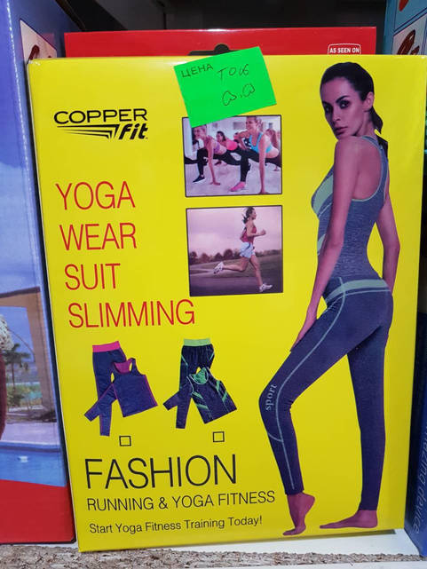 Женский костюм yoga Weara suit slimming розница   продажа, цена в ... 84712f130cf