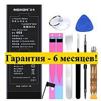 Аккумулятор NOHON для Apple iPhone 6S усиленный 2225mAh батарея инструмент гарантия 6 месяцев
