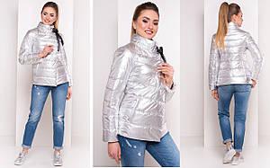 Стильная демисезонная куртка с косой застежкой в серебристом цвете