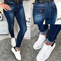0961 Lady N (24-29, 6 ед.) джинсы женские стретчевые осенние, фото 1
