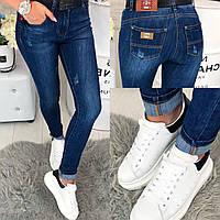 0956 Lady N (25-30, 6 ед.) джинсы женские стретчевые осенние, фото 1