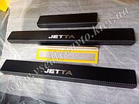 Защита порогов - накладки на пороги Volkswagen Jetta VI с 2011 г. (Premium Карбон)