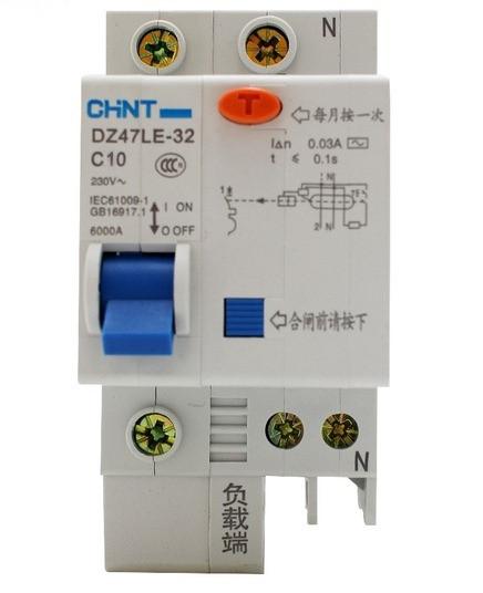Дифавтомат АВДТ DZ47LE-32 1P+N 0.03A C16A
