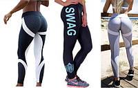 Жіночі лосіни Girls leggings