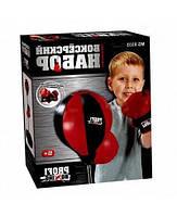 Детский боксерский набор, груша, перчатки, стойка, от 90см до 130, фото 1