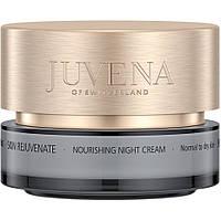 Nourishing Night Cream Normal to Dry - Питательный ночной крем для нормальной и сухой кожи, 50 мл