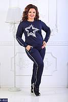 Женский спортивный костюм(батал), фото 1