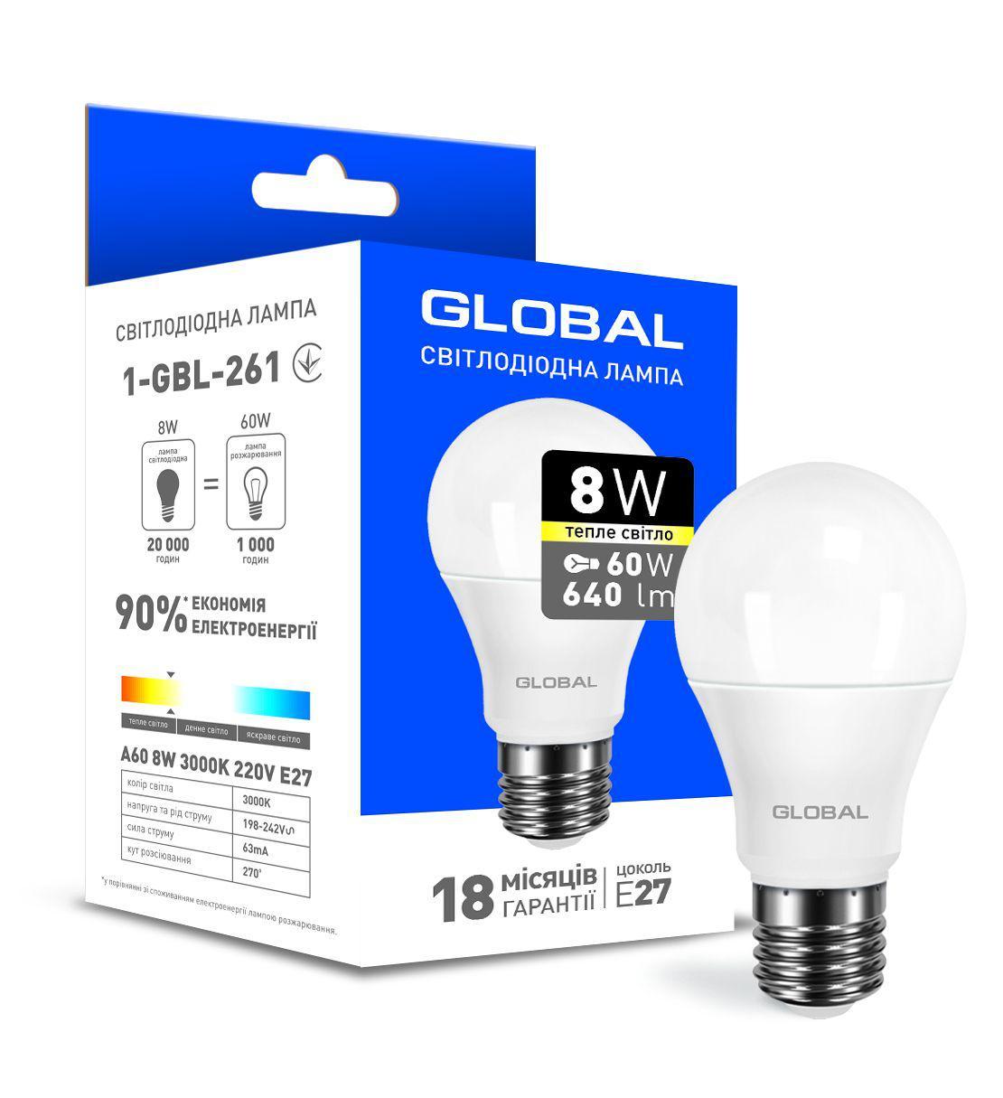 Светодиодная лампа Global A60 8W теплый свет E27