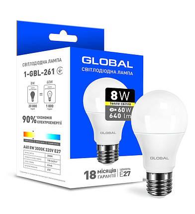 Светодиодная лампа Global A60 8W теплый свет E27, фото 2