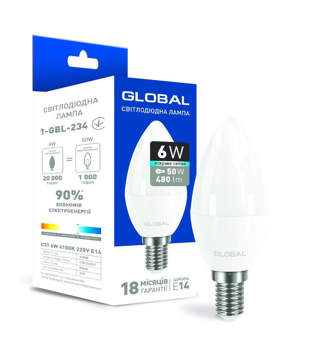 Светодиодная лампа Global C37 CL-F 6W яркий свет E14