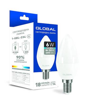 Светодиодная лампа Global C37 CL-F 6W яркий свет E14, фото 2