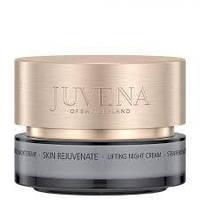Lifting Night Cream Nirmal to Dry - Подтягивающий ночной крем для нормальной и сухой кожи, 50 мл