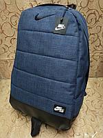 Рюкзак nike/SB Хорошее качество ткань катион матовый с кожаным дном спортивный городской стильный только ОПТ, фото 1