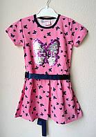 Платье трикотажное для девочки 2 и 3-4 года