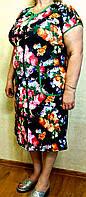 Халат женский / одежда больших размеров