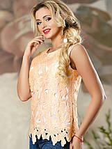 Красивая женская блуза с резными цветами (2158-2159-2161 svt), фото 2